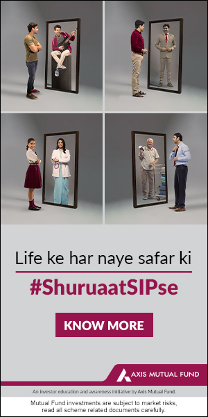 Axis MF Shuruaat SIP Se 300X600