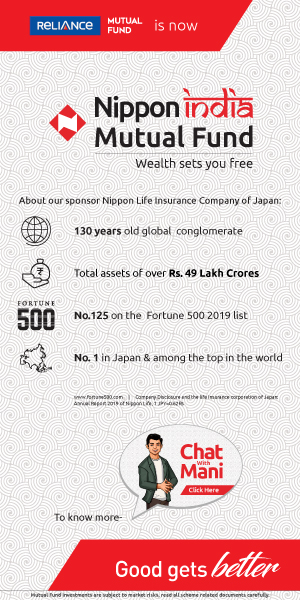 Reliance Nippon MF Home Page Banner 300x600