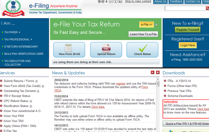 Income Tax article in Advisorkhoj - How to use Income Tax India website effectively